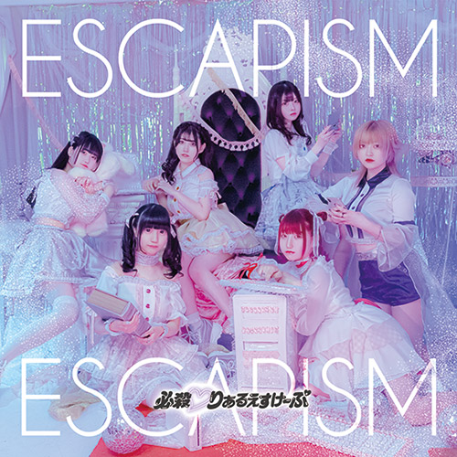 Debut Single「Escapism」