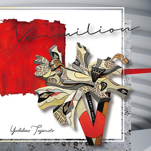 1stクラリネットソロアルバム「Vermilion」