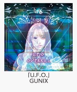「U.F.O.」(GUNIX)