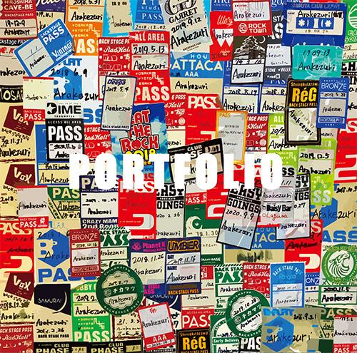 1stアルバム「PORTFOLIO」
