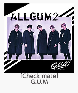「Check mate」(G.U.M)