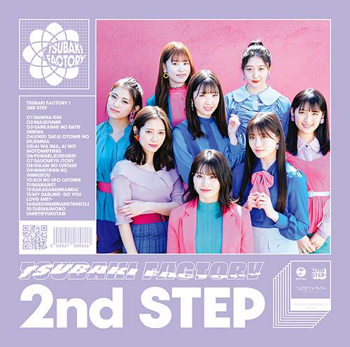 ♪2nd アルバム「2nd STEP」