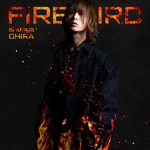 ♪2nd EP「FIRE BIRD」