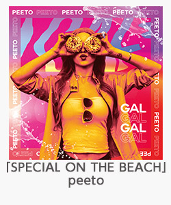 「SPECIAL ON THE BEACH」(peeto)