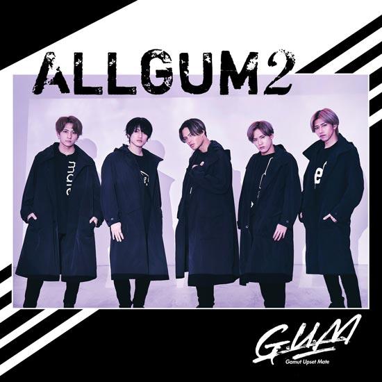 ♪NEWアルバム「ALLGUM2」