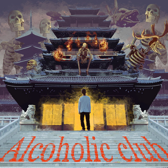 New EP「alcoholic club」NOW ON SALE