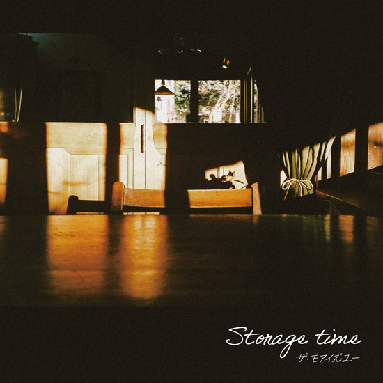 ♪1st フルアルバム「Strorage time」NOW ON SALE
