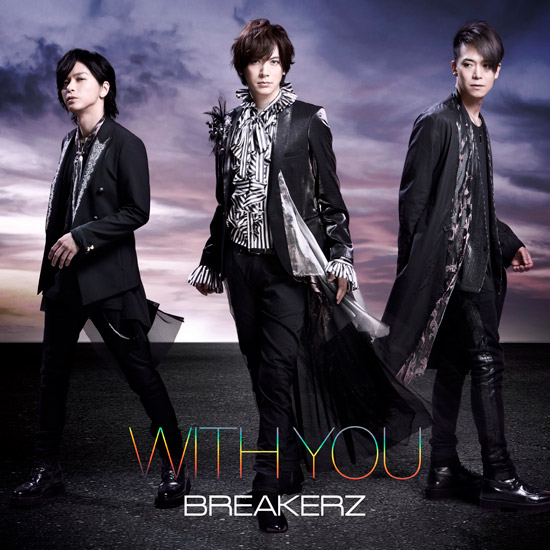 ♪7thアルバム「WITH YOU」NOW ON SALE