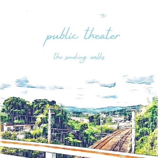 1stシングル「パブリックシアター」NOW ON SALE