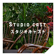 STUDIO CAST