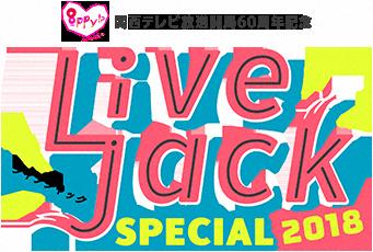 Livejack SPECIAL 2018
