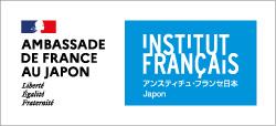 在日フランス大使館 / アンスティチュ・フランセ日本