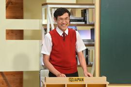 タカタ先生