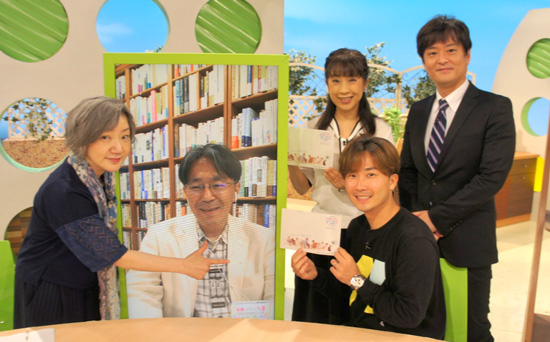6月も佐藤教授はリモートでの出演