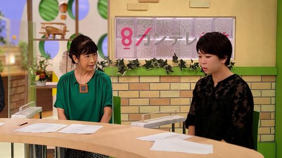 関アナもドラマ「大豆田とわ子と三人の元夫」の大ファン