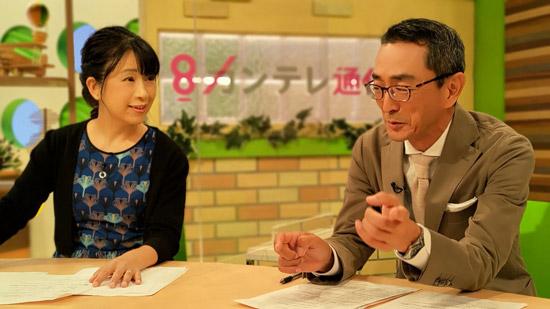 「カンテレ通信」初代MC・石巻ゆうすけは青少年育成事業団の事務局長