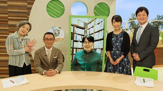 緊急事態宣言の延長で佐藤さんは引き続きリモート出演