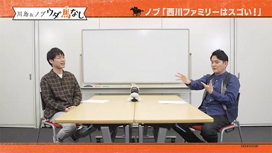 麒麟・川島明、千鳥・ノブ