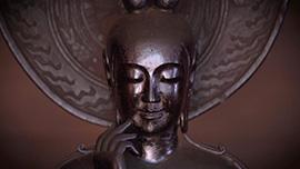 菩薩半跏像