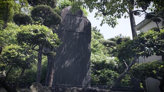 いにしえの石碑