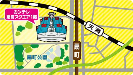 カンテレ扇町スクエア1階 MAP
