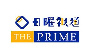 日曜報道 THE PRIME