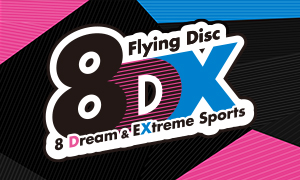 8DXフライングディスク