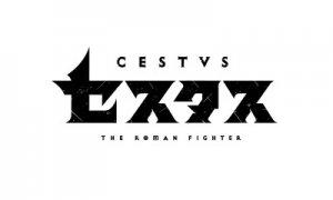 セスタス -The Roman Fighter-
