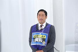 安田大サーカス団長