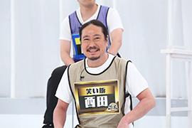 笑い飯 西田